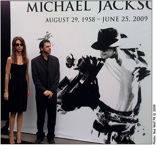 Marlene & brother Bryan Michael Stoller at the MJ Memorial